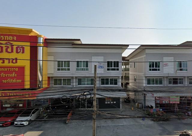 ขายอาคารพาณิชย์ 4 ชั้น เอกกวิน 5 หนองจอก