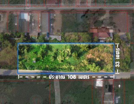 ขาย ที่ดินคลองหลวง ปทุมธานี ติดถนนคอนกรีต ซอยไอยรา 14 ที่สวย ทำเลดี ราคาดี