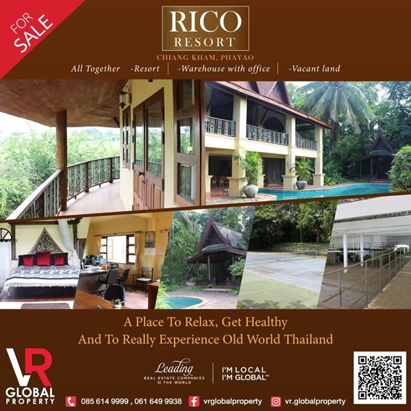 ขาย Rico Resort-Chiang Kham ริโก้ รีสอร์ท เชียงคำ พะเยา บนที่ดิน 48 ไร